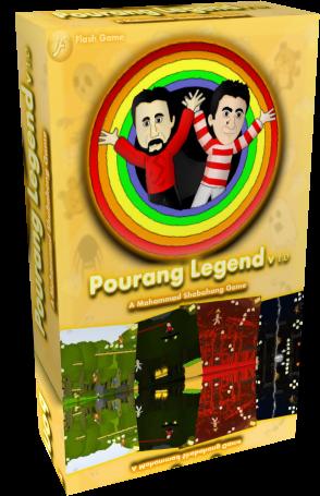 دانلود بازی ایرانی افسانه عموپورنگ  ماجراجویی