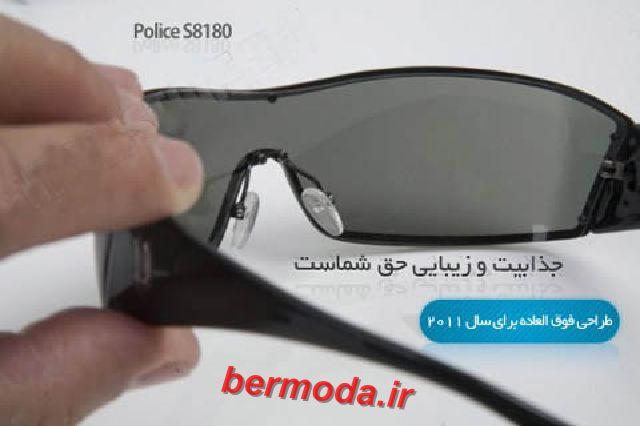 عینک پلیس 8180 مدل اصل police s8180