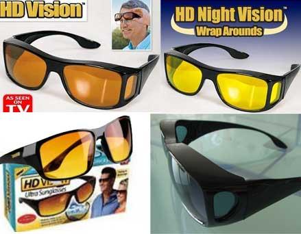 عینک دید در شب و روز( HD vision ) اچ دی ویژن