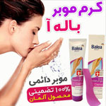 صابون کوسه آر پی شرکت بهدیس صابون نرم کوسه rp