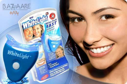 دستگاه سفید کننده دندان وایت لایت white light