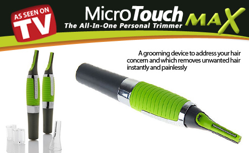 موزن میکروتاچ مکس microtouch max اصل