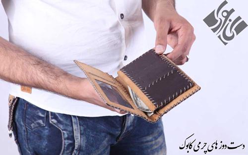 کیف پول مردانه کتی مدل چرم دست دوز