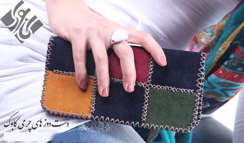 مدل کیف پول چرم دست دوز زنانه ( تیکه دوز )