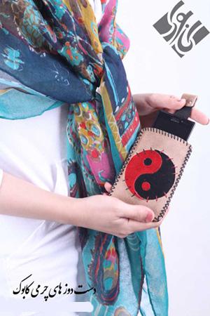 کیف موبایل یینگ یانگ مدل چرم دست دوز